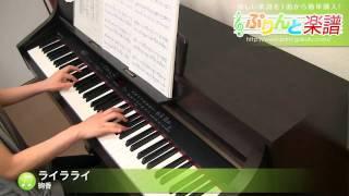使用した楽譜はコチラ http://www.print-gakufu.com/score/detail/46482/ ぷりんと楽譜 http://www.print-gakufu.com 演奏に使用しているピアノ: ヤマハ Clavinova CLP ...