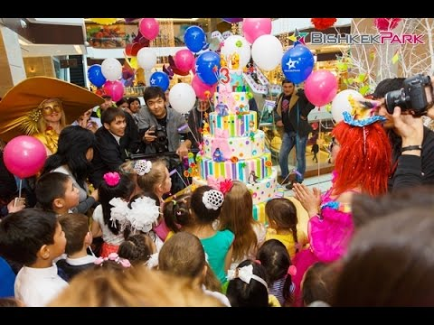 Bishkek Park день рождения flashmob 25.03.2016