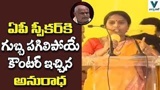 TDP Leader Anuradha Slams YS Jagan | Chandrababu Sand Deeksha in Vijayawada | TDP | Vaartha Vaani