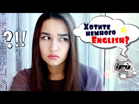 Мои Любимые Книги на Английском Языке ♡