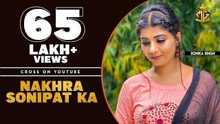 Nakhra Sonipat Ka Rahul Kadyan Sonika Singh Amanraj Gill New Haryanvi Dj Song 2018 Mg Records