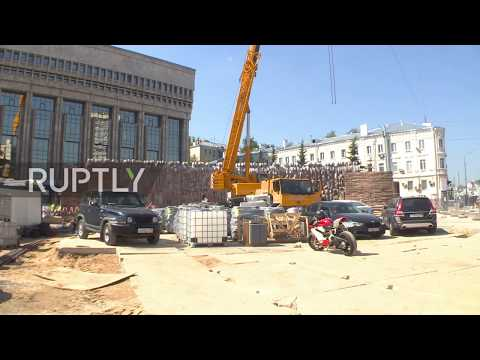 Russia: Construction on the 'Wall of Grief' is well underway in Moscow