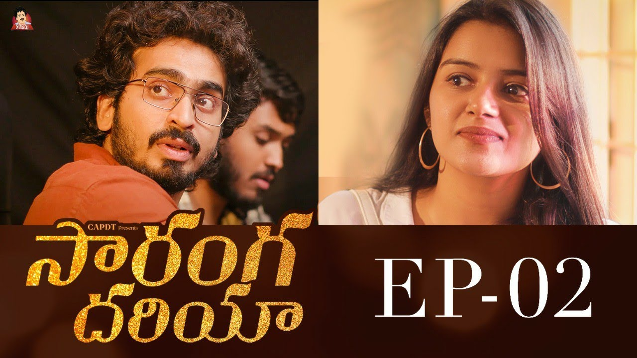 Download Saranga Dariya - Episode 02 || Telugu Web Series || CAPDT
