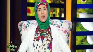 سارة أسامة : متنتظرش نتيجة الدعاء اللي هتدعيه .. ادعي وبس وبمنتهي اليقين تأكد ان دعاءك استجاب