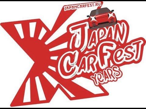 Japan Car Festival 2015 18th of july