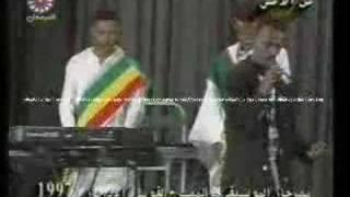Sayed Khaleefa with an Ethiopian Group