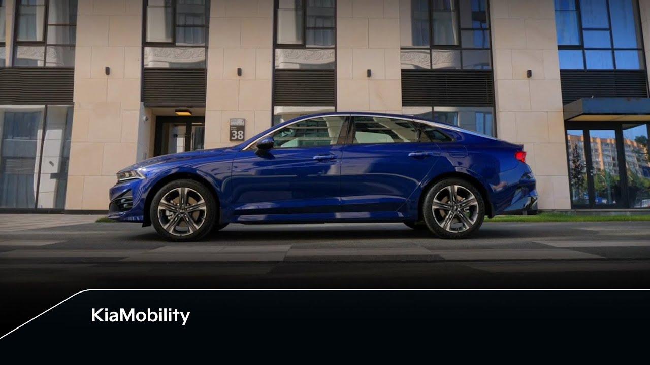 video Kia Mobility – Аренда авто по подписке