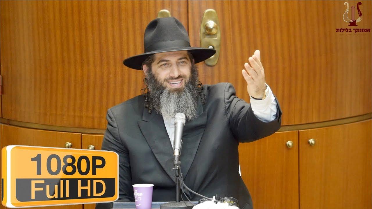 הרב רונן שאולוב - צניעותן והנהגותן של בנות ישראל | להיות אמא ואישה טובה | נס ציונה 12-8-2019