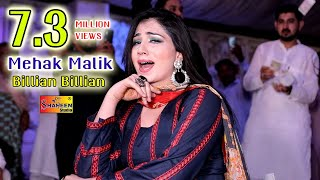 Mehak Malik || Billian Billian New Song 2019 || Shaheen Studio