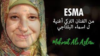 من الفنان التركي أغنية ل اسماء البلتاجي song for asmaa al beltagy esma