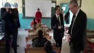 بالفيديو: محافظ المنيا يتابع لجان امتحانات الشهادة الابتدائية