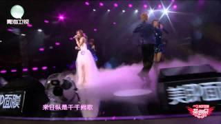 汪小敏《千千阙歌》2011花儿朵朵全国总决赛第四场
