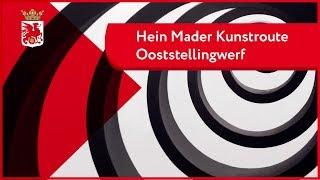 Hein Mader Kunstroute - Fietsen in de gemeente Ooststellingwerf