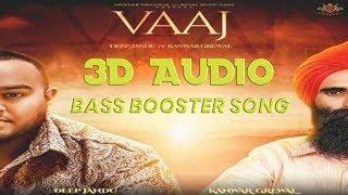 Bass Boosted || VAAJ - Deep Jandu Ft Kanwar Grewal (3D AUDIO) Karan Aujla
