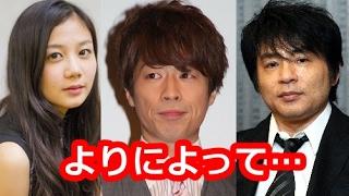 出家引退騒動の渦中に 若手女優の清水富美加が 17日、「千眼美子」名義...