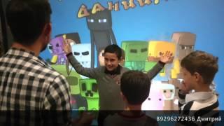 Виртуальное граффити WoW-WaLL День рождение 10 лет(Лучшее интерактивное развлечение для детей! Виртуальное граффити WoW-WaLL! Специальные конкурсы для детей..., 2015-01-13T11:38:11.000Z)