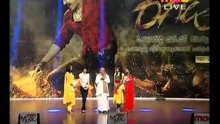 Akkineni Nageswara Rao Speech at Ragada Audio Launch