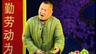China Sichuan dialect