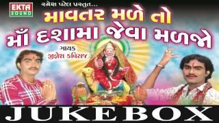09 Lakh Lakh Divedaani Aarti  Jignesh Kaviraj  Tejal Thakor  Gujarati