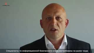 Программа профессиональной переподготовки «Информационная безопасность»