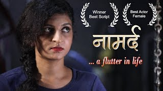 #Award winning HINDI SHORT FILM ||  NAAMARD ||