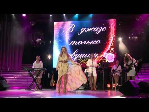 Таня Юрская - Поёт моя душа
