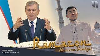 Shoxruz (Abadiya) - Ramazon (Official Music Video)