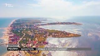 Сочи, Крым, Турция, страны ЕС  Оккупированный Донбасс готовится к сезону отпусков   «Донбасc Реалии»