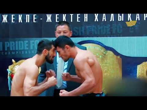Турнир Fight Night Global в Алматы