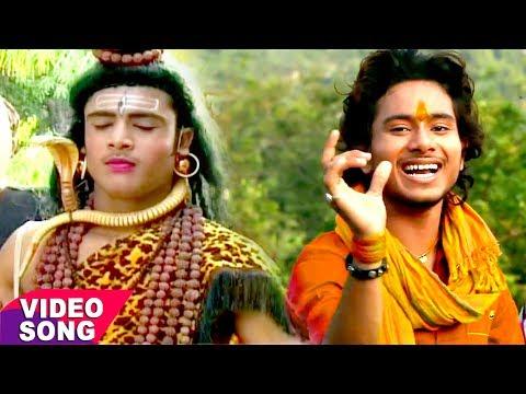 GOLU GOLD का एक और नया कावर गीत 2017 - बसहा चहडी आइल बाड़े - Bhojpuri Kawar Songs 2017 New