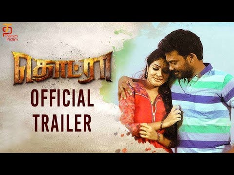 Thodraa Tamil Movie Trailer | Prithvi |...