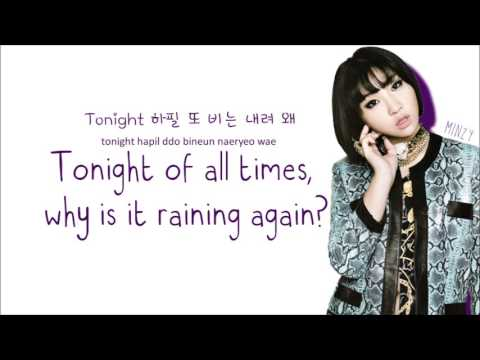 2NE1  Go Away Color Coded Lyrics: Hangul, Romaji, English