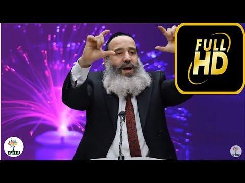 ללמוד את החיים - הרב יצחק פנגר HD