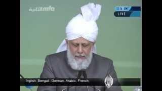 2012-09-07 Der Sinn und Zweck der Jährlichen Versammlung