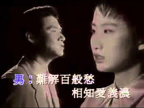 張學友+湯宝如 - 相思风雨中