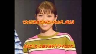 タレントの若槻千夏が23日、都内で行われたNetflixオリジナルシリーズ『13の理由』メインキャスト来日SPイベントに登壇した。人気海外ドラマの内容にちなみSNSに関する ...