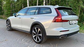 Volvo V60 Cross Country - проверяем трассой R20