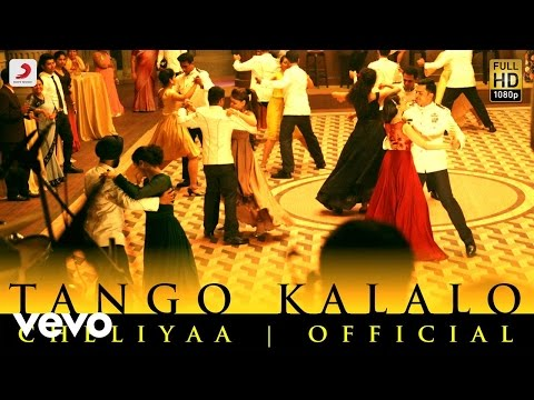 Tango Kalalo Song Lyrics Cheliyaa