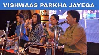 Anil Kant - Vishwas Parkha Jaayega