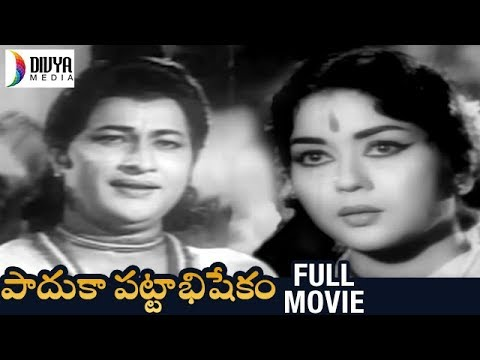 Image result for Paduka Pattabhishekam telugu full movie 1945