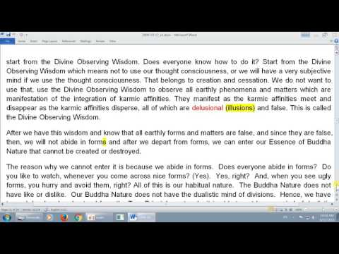 20160911 Buddha Nature Study - Platform Sutra, Chapter 2 (Kai)