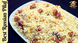 Russian Rice Pilaf With Braised Beef   Delicious Beef Rice - How To Make Russian Plov By Better Ways