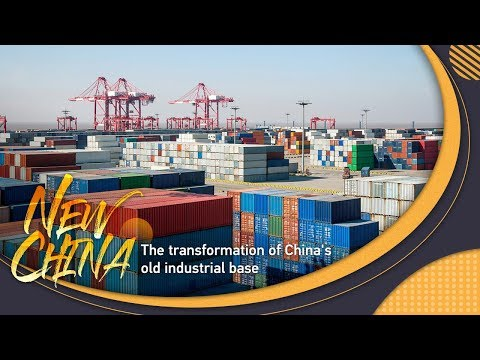 : The transformation of China&39;s old industrial base CGTN全景中国之老工业基地的转型升级