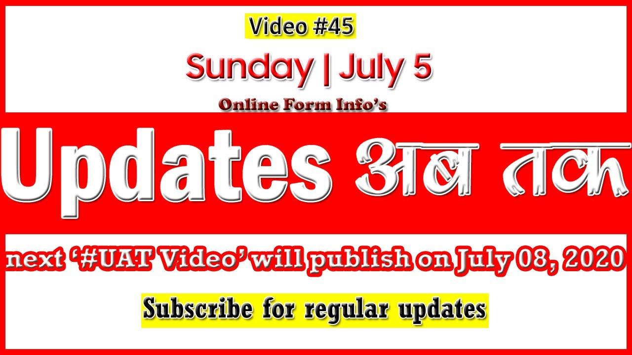 Updates अब तक   Video #45