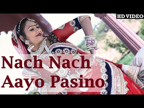 Nach Nach Aayo Pasino SUPERHIT DJ Fagan Song | Nutan Gehlot | Indra Dhavasi | Rajasthani Fagan Songs