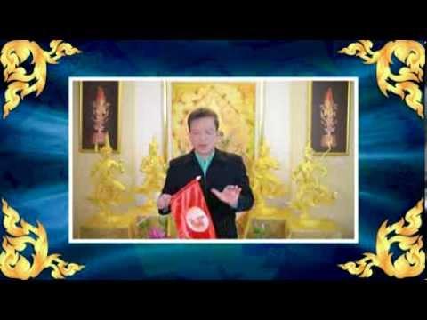 หมอลักษณ์ ฟันธง 12 ราศี ปี 2557 ราศีมังกร