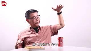 專訪名嘴曾智華_狠批林鄭累死香港