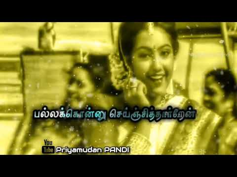 Tamil WhatsApp Status Video/ RAJINI Movie Ejaman Song/ Aalappol Velappol... (2) Lyrics Video
