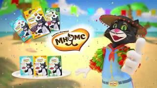 МНЯМС МИКС – Мясной карнавал 20 sec (3D animation/3D анимация)