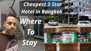 cheapest hotel in Bangkok thailand 3 star vlog 12